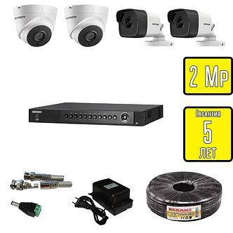 Комплект видеонаблюдения HD TVI внутренние и уличные камеры Hikvision 2 Мп