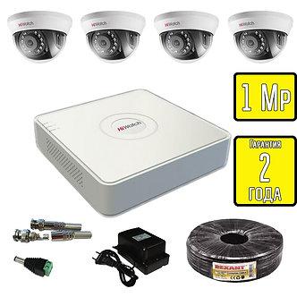 Комплект видеонаблюдения HD TVI внутренние камеры HiWatch 1 Мп