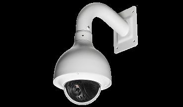 IP камера видеонаблюдения RVi-IPC52Z12