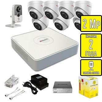 Комплект видеонаблюдения HD IP внутренние камеры со звуком HiWatch 2 Мп
