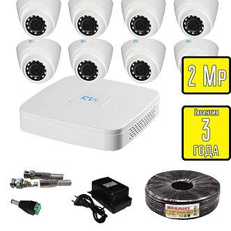Комплект видеонаблюдения HD TVI внутренние камеры RVi 2 Мп