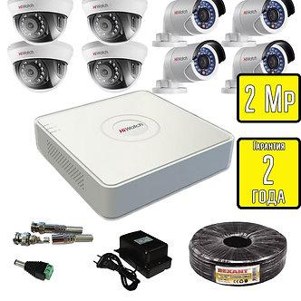 Комплект видеонаблюдения HD TVI внутренние и уличные камеры HiWatch 2 Мп