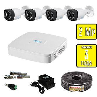 Комплект видеонаблюдения HD TVI уличные камеры RVi 2 Мп