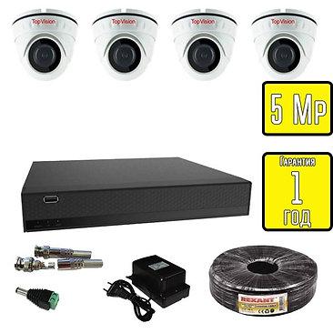 Комплект видеонаблюдения HD 4 внутренних камер Topvision 5 Мп