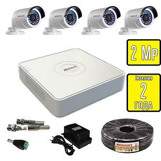Комплект видеонаблюдения HD TVI уличные камеры HiWatch 2 Мп