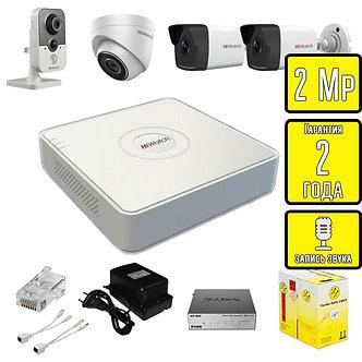 Комплект видеонаблюдения HD IP внут. и ул. камеры со звуком HiWatch 2 Мп