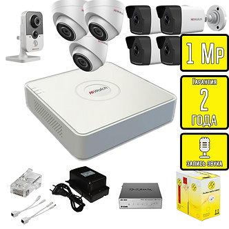 Комплект видеонаблюдения HD IP внут. и ул. камеры со звуком HiWatch 1 Мп