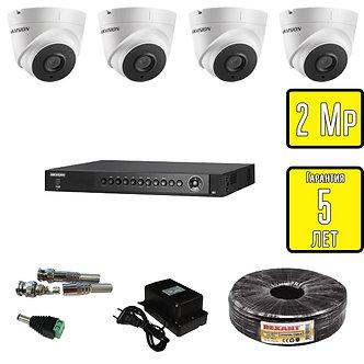 Комплект видеонаблюдения HD TVI внутренние камеры Hikvision 2 Мп