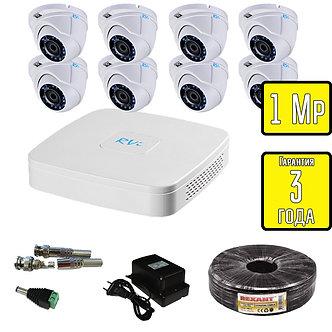 Комплект видеонаблюдения HD AHD уличные камеры TVI 1 Мп