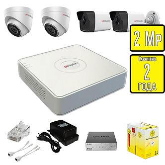 Комплект видеонаблюдения HD IP уличные и внутренние камеры HiWatch 2 Мп