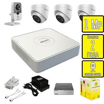 Комплект видеонаблюдения HD IP внутренние камеры со звуком HiWatch 1 М