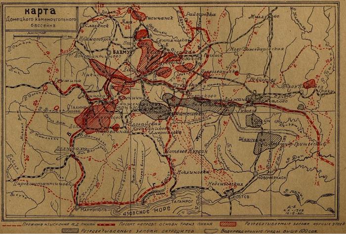 Рисована карта перших років радянської влади із дореволюційними проектами залізниць Донбасу