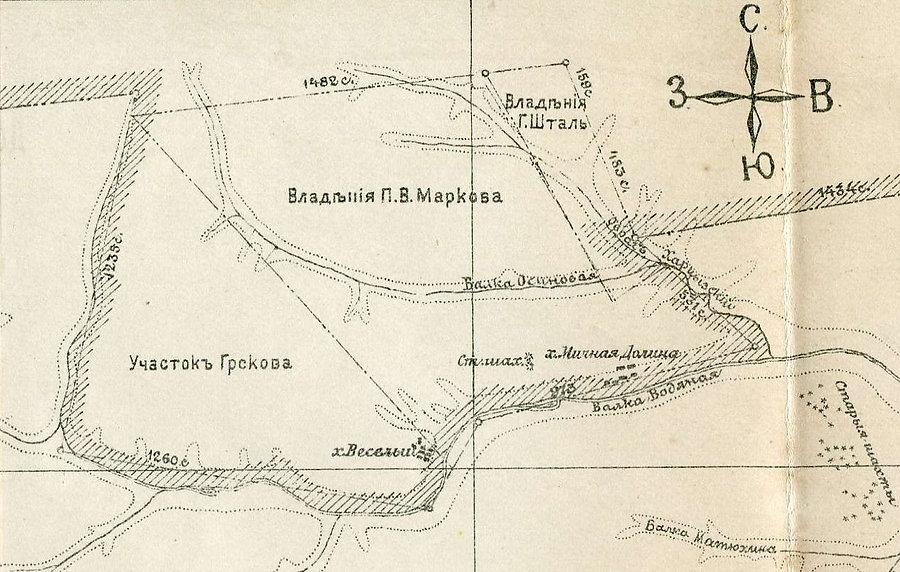 Старые шахты П.В.Маркова на плане Новоэкономического рудника, 1914-1916 годы