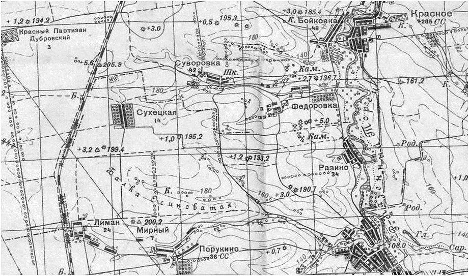 """Множество шахт в треугольнике Разино - Суворово - Бойковка - """"наследие царского режима""""..."""