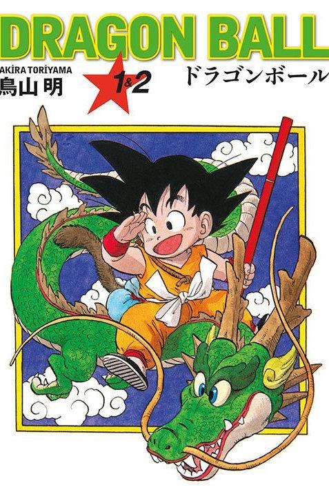 Dragon Ball 1&2. Cilt