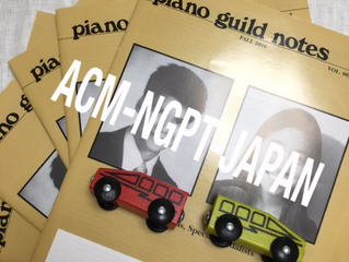 『Piano Guild Notes: Fall 2017, Vol66, No.2』