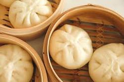 Cha Siu Bao