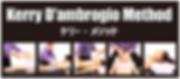 スクリーンショット 2020-03-24 13.20.59.png
