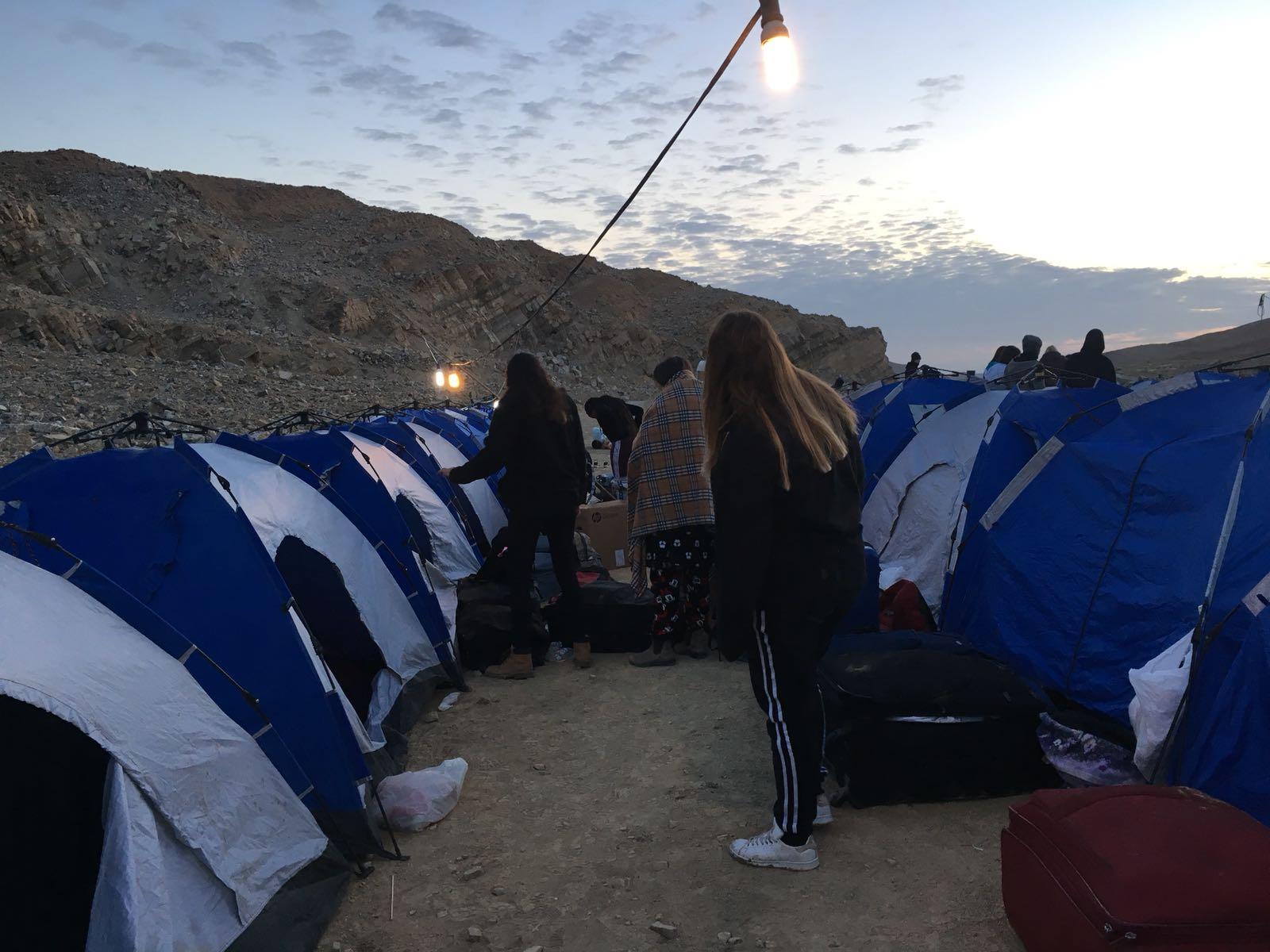 מסע ישראלי