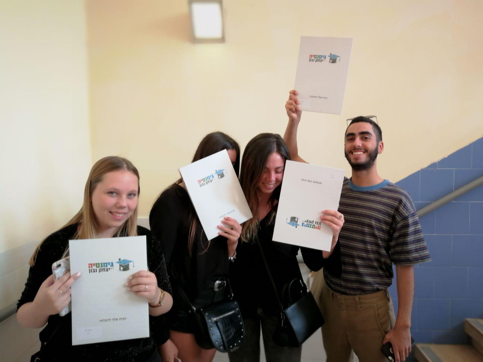 בוגרי נבון מקבלים תעודות בגרות