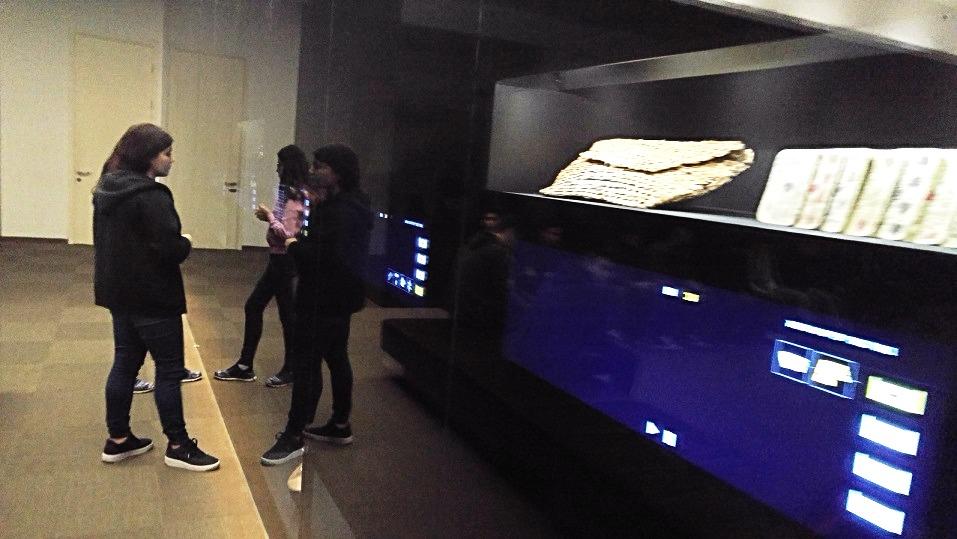 חווית מוזיאון אינטראקטיבית