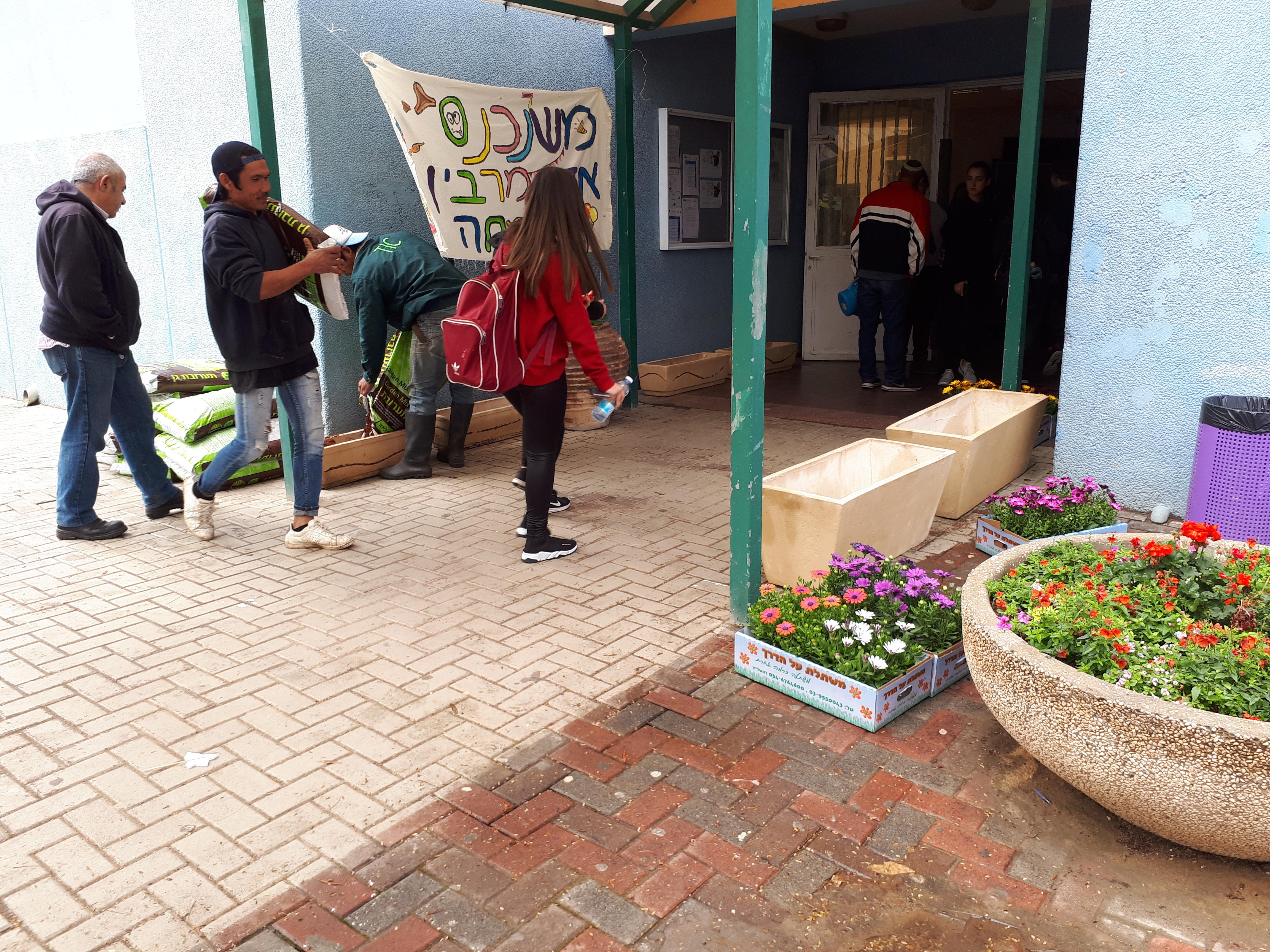 בית ספר ירוק