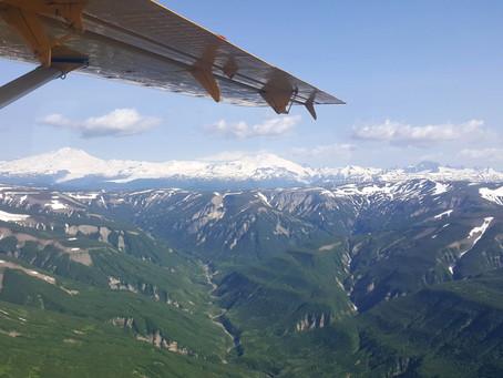 Alaska: Pristine, Rugged and Spectacular