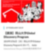スクリーンショット 2020-02-09 13.12.00.png