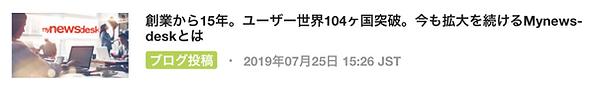 スクリーンショット 2019-10-20 18.49.33.png