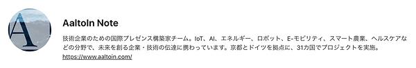 スクリーンショット 2020-05-26 6.36.01.png