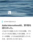 スクリーンショット 2020-05-16 14.28.32.png