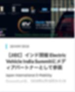 スクリーンショット 2020-02-09 13.32.46.png