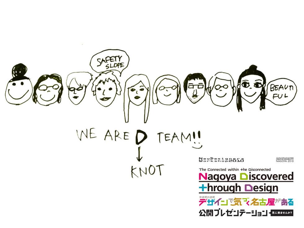 2A-team d.jpg
