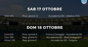 L'agenda dell'Accademia - 17/18 ottobre