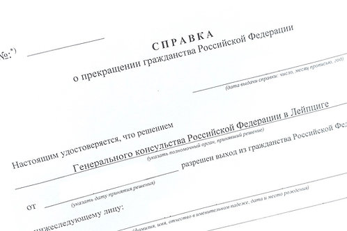 Austritt aus der Staatsbürgerschaft Russland