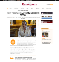 VEDOMOSTI.RU - 10.02.20 - interview with