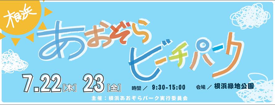スクリーンショット 2021-07-05 12.47.27.png
