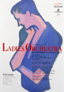 ladies orchestra