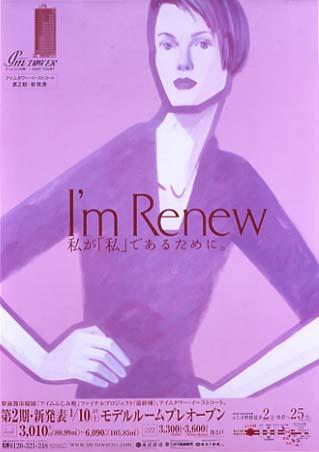 I'm renew1