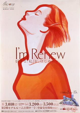 I'm renew