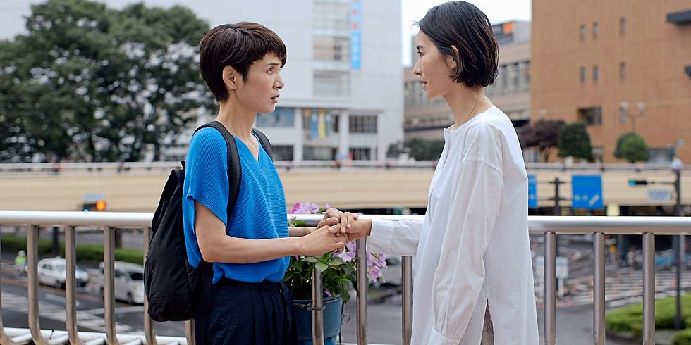 Berlinale: Guzen to sozo (Wheel of Fortune and Fantasy)