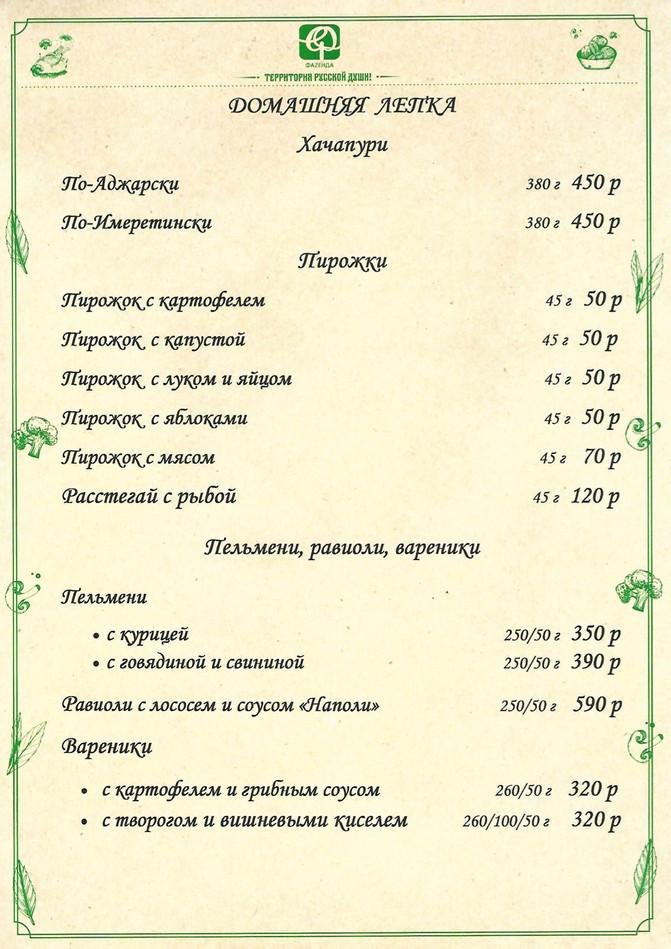 Копия 4.jpg