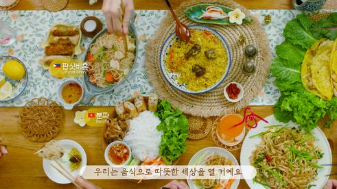 서울시X톡투미다밥