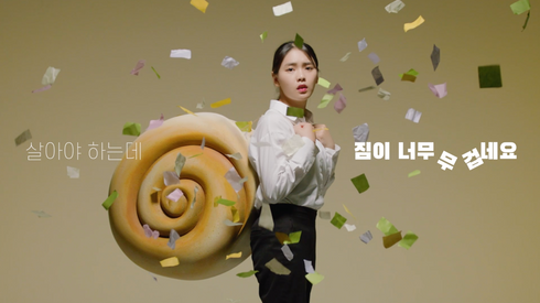 서울시X민달팽이주택협동조합