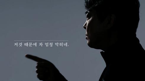 서울시X생활폐기물협회