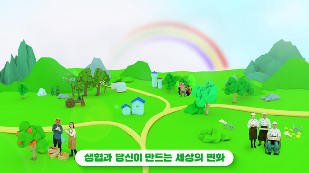 Seoul City x Coop