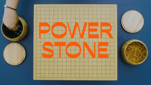 "SB Circle ""Power Stone"""