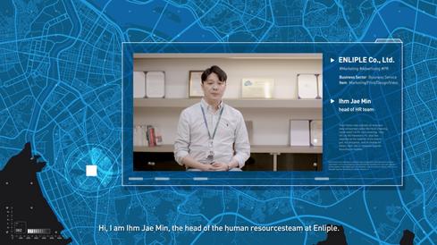 하이서울 Virtual Cluster 홍보영상(eng)