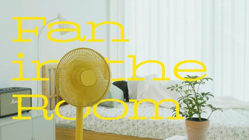 "SB Circle ""Fan in the Room"""