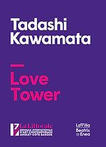 Cover DVD Kawamata.jpg